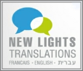 Michal Darmon - New Lights Translations