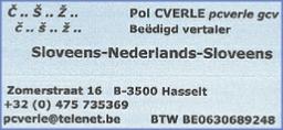 Pol Cverle - Pcverle gcv